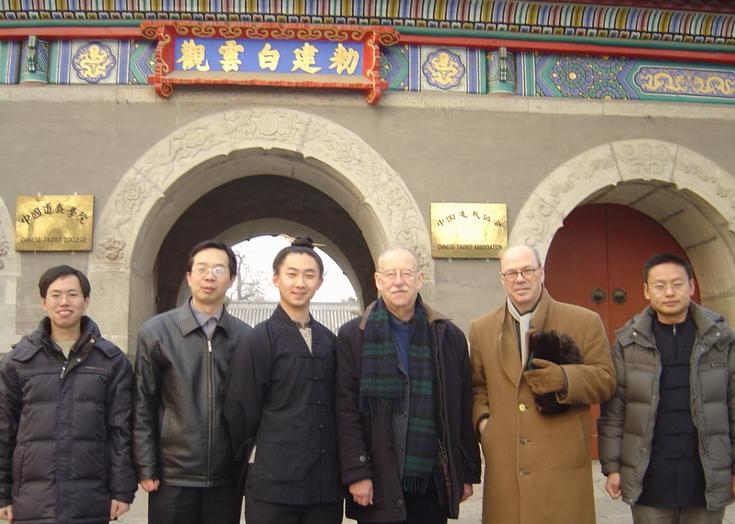Taoisten vereniging 4.jpg