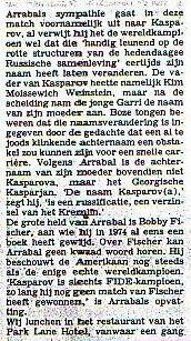 Arrabal2.jpg