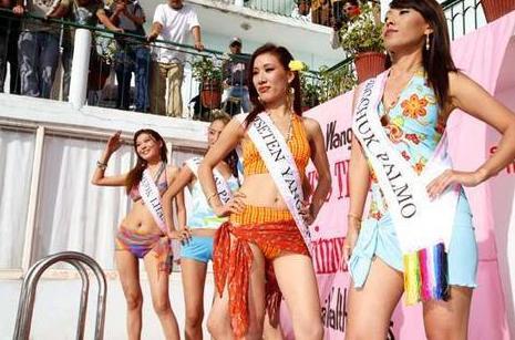 Miss Tibet2.jpg