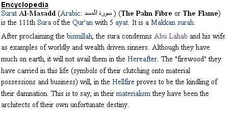 Abu Lahab4.jpg