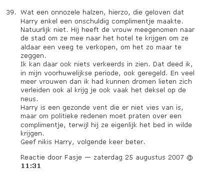 Harry3.jpg